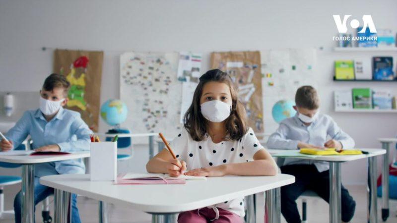 ВООЗ опублікувала рекомендації щодо носіння захисних масок дітьми різного віку