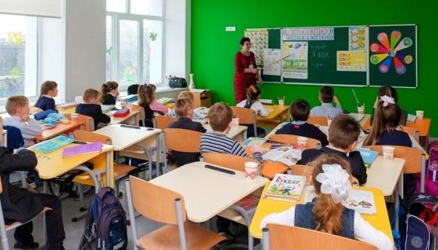 За два тижні до 1 вересня: в МОН вирішили змінити систему навчання в школах