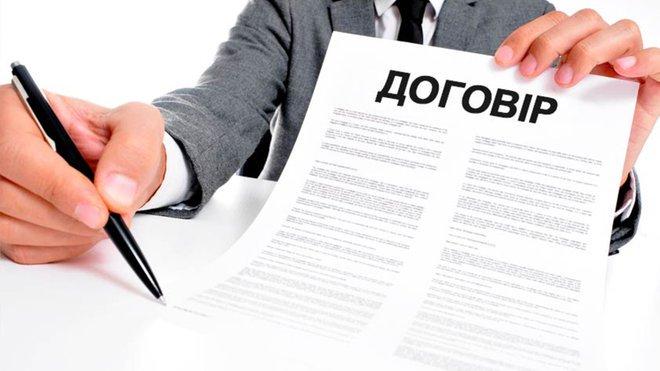 Уряд затвердив форми договорів між вступниками і вишами щодо