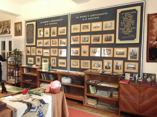 Щодо встановлення доплати за завідування музейною кімнатою
