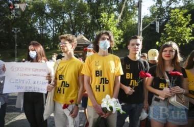 Під Кабміном відбувся мітинг за відставку міністра освіти