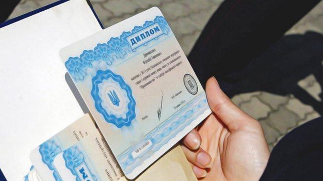 Уряд затвердив нові вимоги до документів про вищу освіту в Україні