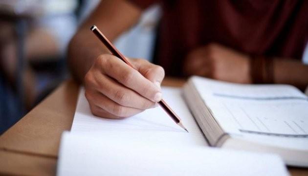 В Україні з 2021 року з'явиться новий обов'язковий іспит для випускників шкіл