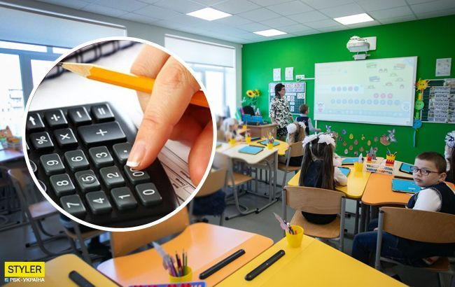 Хто і як розподіляє премію вчителів?