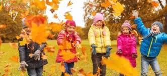 У МОН надали рекомендацію щодо осінніх канікул