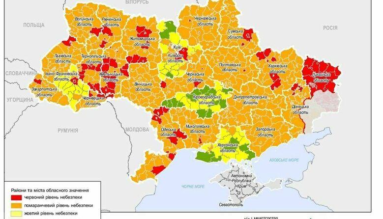 """В 11 обласних центрах встановлена """"Червона зона"""": Кабмін ухвалив нове епідеміологічне зонування"""
