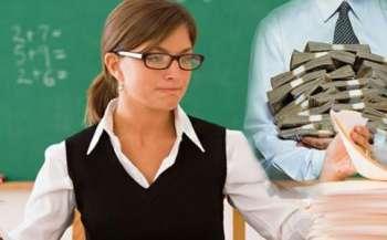 Якщо знову карантин: як платитимуть педагогічним працівникам
