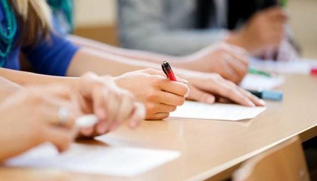 Сертифікація – 2020: стартує третій і фінальний етап пілотної сертифікації вчителів початкових класів