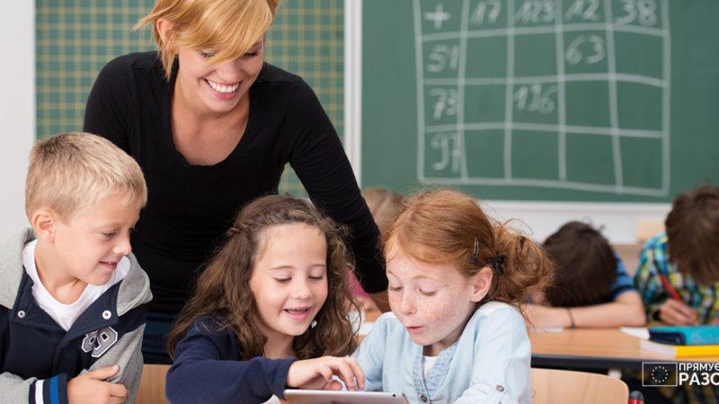 Щодо окремих питань оцінювання та фіксації результатів навчання учнів початкових класів нової української школи