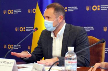 МОН рекомендувало провести канікули на час виборів