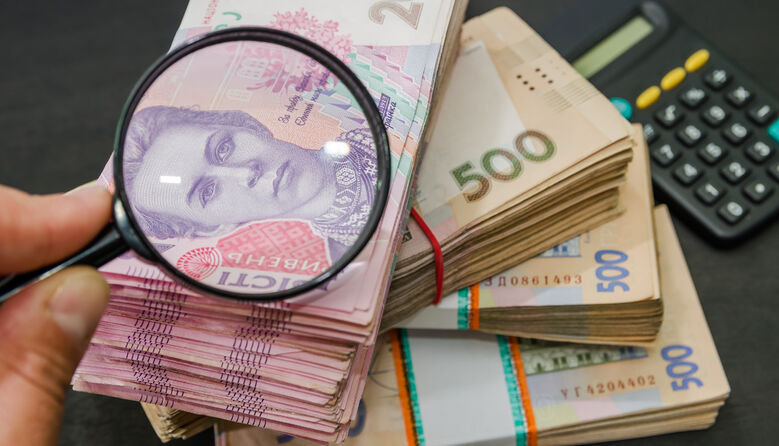 В освіту планують перенаправити понад 100 млн грн із Конституційного суду