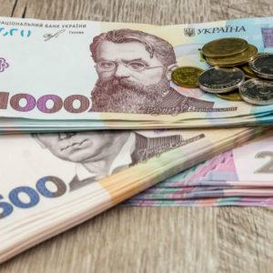 Премія вчителя 28 тисяч гривень? Хто нараховує винагороди педагогам та в яких розмірах