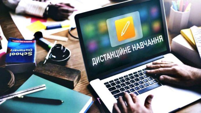 Верховна Рада підтримали Закон щодо дистанційної роботи