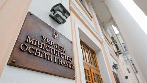 ЄС вдруге попередив Україну через спроби зруйнувати реформи у Міністерстві освіти