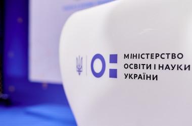 Зміна структури МОН вплине на реформи, – фахівці Міносвіти