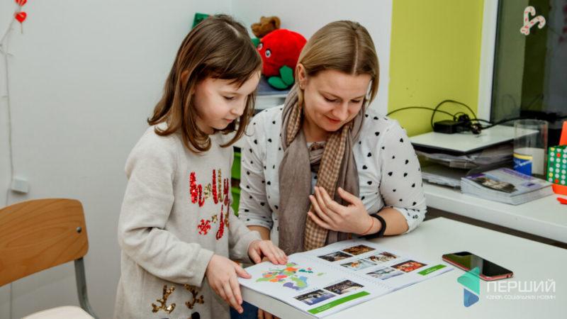 Шість способів допомогти дитині полюбити навчання