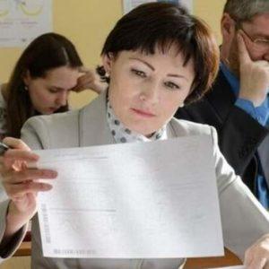 Підвищення кваліфікації: що таке сертифікація вчителів та навіщо її проходити