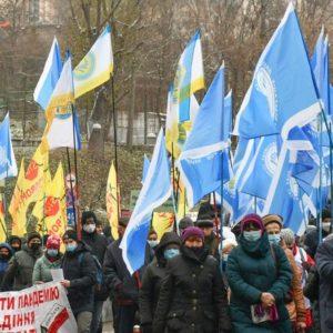 «Зупинити падіння зарплат вчителів»: у Києві відбувся мітинг профспілок освітян