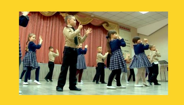 «Танцюй завзято, щоб вірус прогнати»: у черкаській школі запровадили регулярну антивірусну руханку