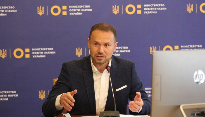 Шкарлет уточнив, як працюватимуть школи під час локдауну в Україні