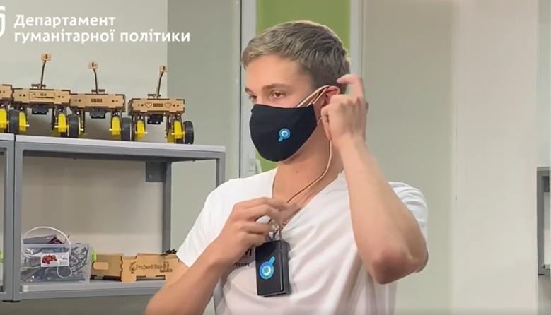 Українські учні розробили медичну маску, здатну виявляти симптоми COVID-19