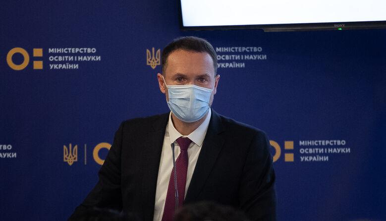 Сергій Шкарлет озвучив плани МОН щодо розвитку шкільної освіти