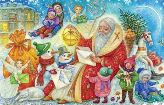 Казка про святого Миколая українською мовою