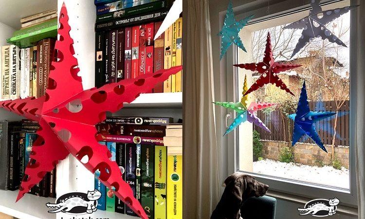 Етапи виготовлення Новорічної зірки з паперу (фото + відео)
