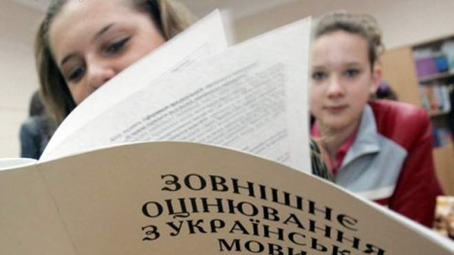 Українські школярі зможуть отримати солідну премію за ЗНО: в Раді зареєстрували законопроєкт