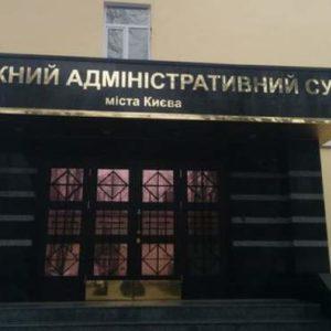 Новий український правопис скасували в Окружному адміністративному суді, – адвокат