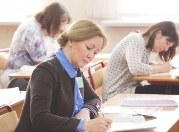 З 18 січня вчителі початкових класів зможуть зареєструватися для участі в сертифікації