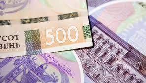 На рахунках місцевих бюджетів утворилось 5,3 млрд грн невикористаних залишків освітньої субвенції