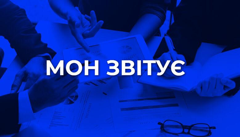 Звіт за 2020 та плани на 2021: Сергій Шкарлет про ситуацію в освіті України