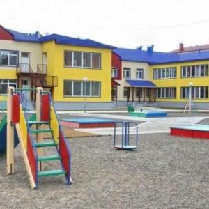 Про деякі основи зараховування дітей до дитячого садка