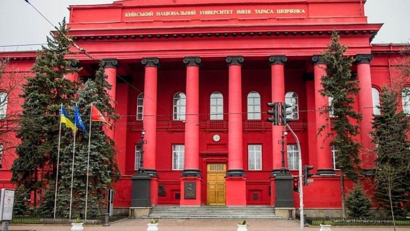 МОН планує реалізувати вступ до закладів вищої освіти на порталі «Дія»