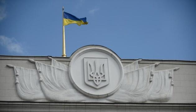 Зміни до Закону України «Про дошкільну освіту» підтримав профільний Комітет ВРУ