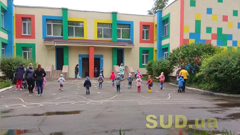 Діти зможуть перебувати у дитячих садках цілодобово – новації від Кабміну