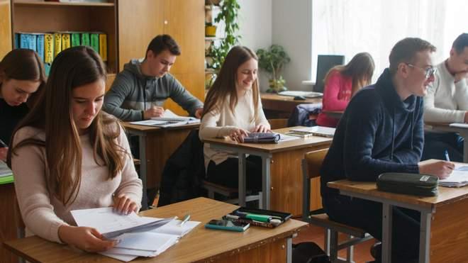 Чи закриватимуть 10 – 11 класи в Україні та що відомо про ідею профільної школи