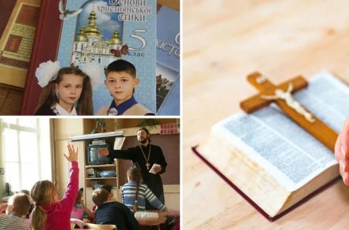 """Релігії не місце в школі? В Україні розгорівся скандал через новий """"сюрприз"""" учням"""