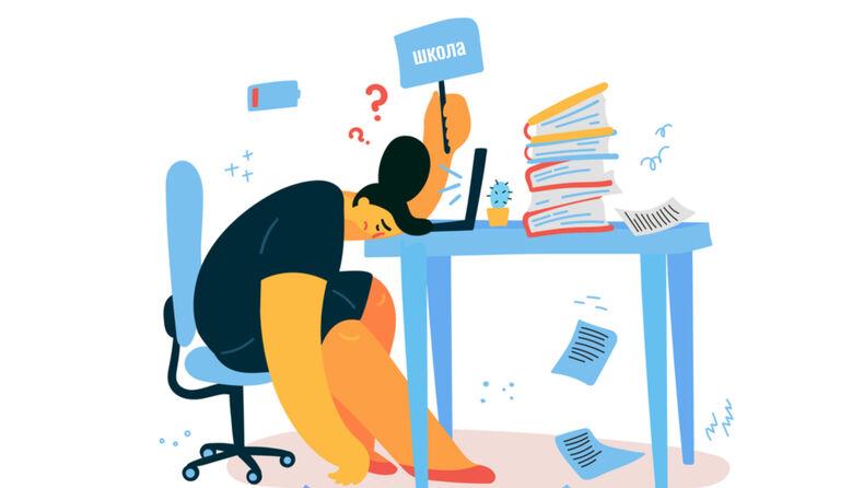 П'ять причин, чому вчителі йдуть зі школи