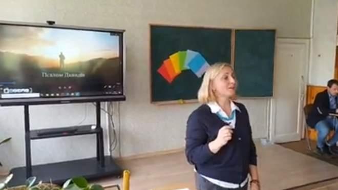 У Львові вчителька проводила службу на уроках християнської етики у 5 класі: відео