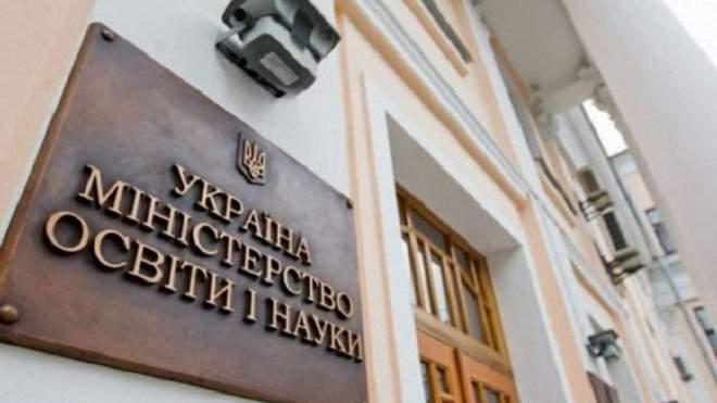 МОН готується до запуску Нової української школи у 5 – 9 класах: що в планах