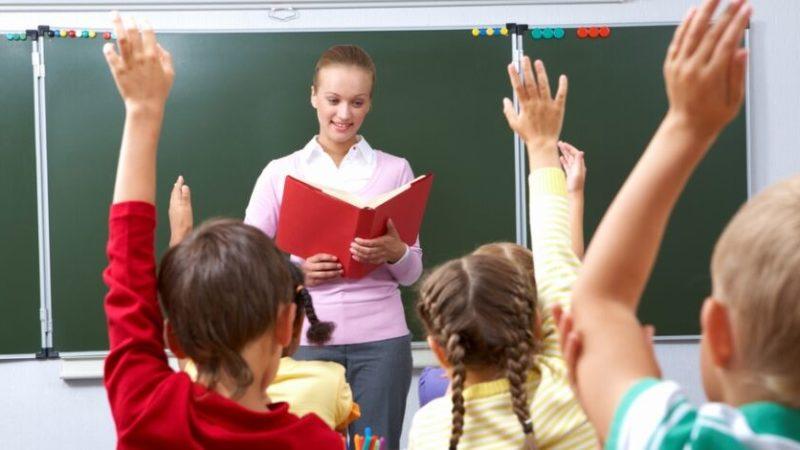 Як оплачується заміна тимчасово відсутніх учителів