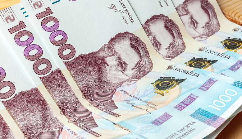 На розвиток НУШ – 1,4 млрд гривень: рішення Кабміну