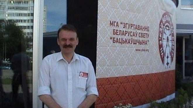 """Не розумію вашу псячу мову, – викладач на Одещині назвав українську мовою """"окупантів і фашистів"""""""