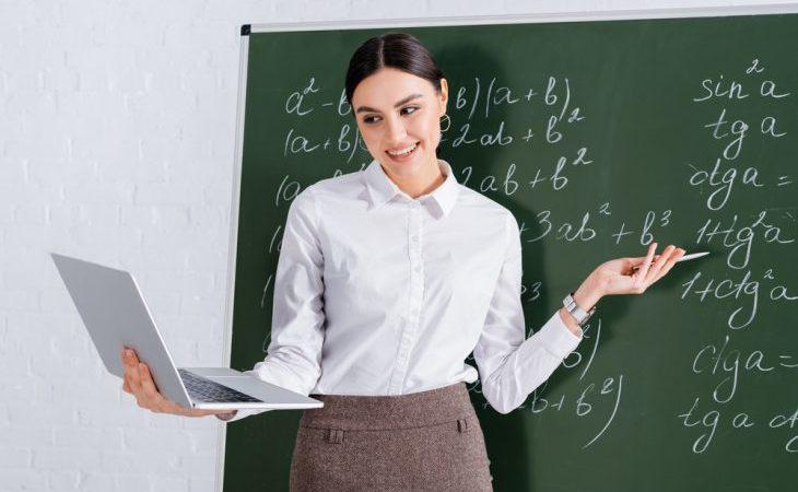 """МОН пропонує зміни до положення про конкурс """"Учитель року"""" – громадське обговорення"""