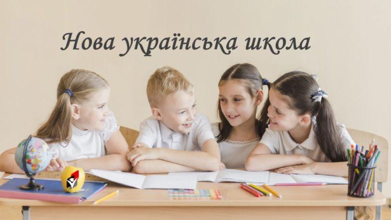 Повага до вчителя: як здобути авторитет серед учнів та батьків?
