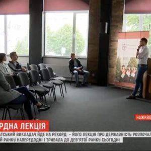 Викладач з Франківська встановив національний рекорд язиком