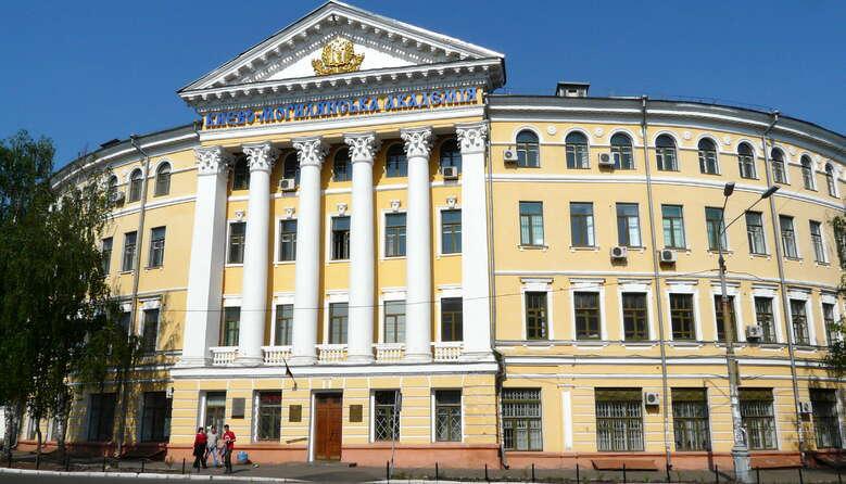 Вісім українських вишів потрапили до рейтингу найкращих університетів світу