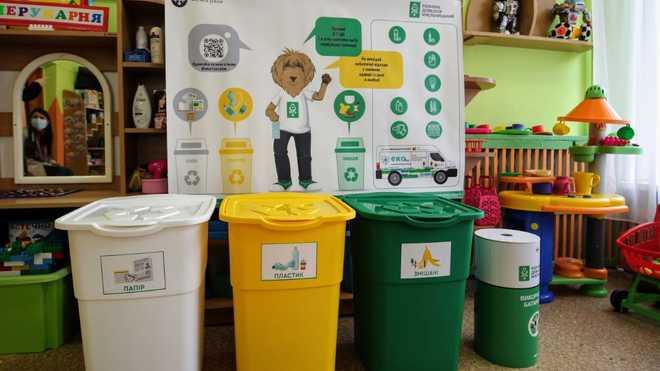 У школах на Закарпатті хочуть запровадити уроки сортування відходів